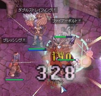 2007_10_9_4.jpg