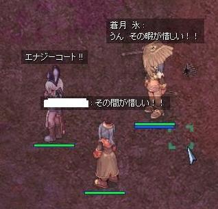 2007_10_9_5.jpg