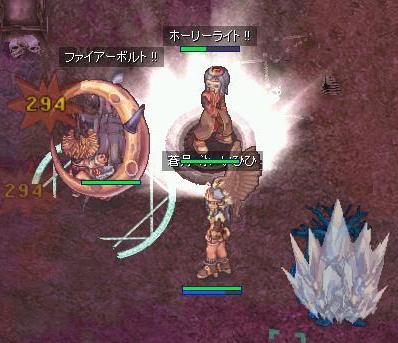 2007_10_9_6.jpg