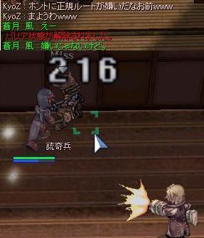 2007_11_11_3.jpg