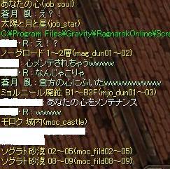 2007_11_12_2.jpg