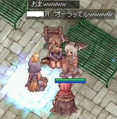 2007_11_14_1.jpg