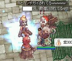 2007_11_14_2.jpg