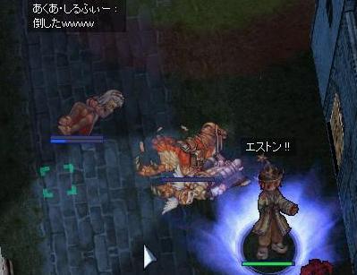 2007_11_15_5.jpg