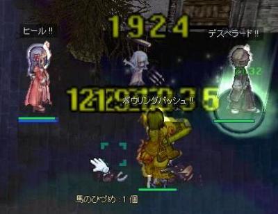 2007_11_17_2.jpg