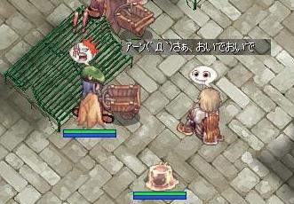 2007_11_21_1.jpg