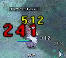 2007_11_22_3.jpg