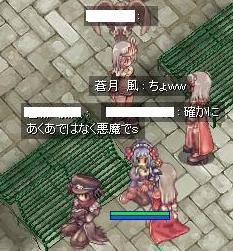 2007_11_22_7.jpg