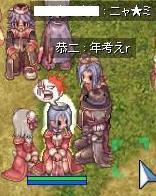2007_11_27_3.jpg