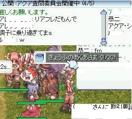 2007_11_27_5.jpg