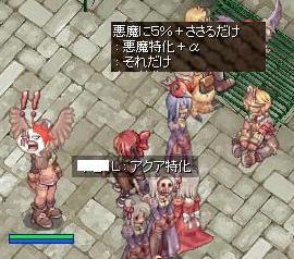 2007_11_28_12.jpg