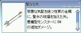 2007_11_28_14.jpg