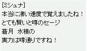2007_11_29_4.jpg