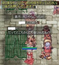 2007_11_30_3.jpg