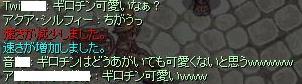 2007_11_3_6.jpg