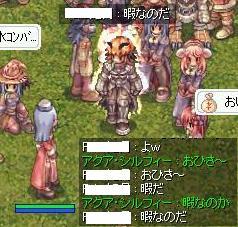 2007_11_4_1.jpg