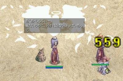 2007_11_4_7.jpg