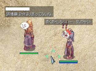 2007_11_4_8.jpg