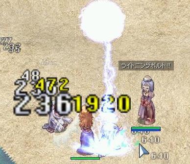 2007_11_4_9.jpg