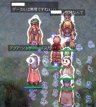 2007_12_11_2.jpg