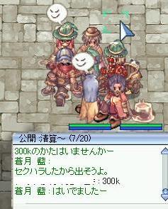 2007_12_11_3.jpg