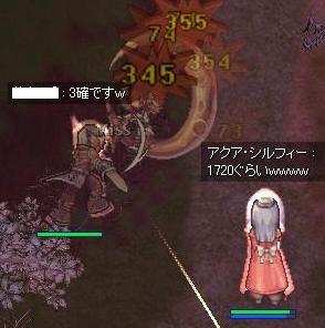 2007_12_13_3.jpg