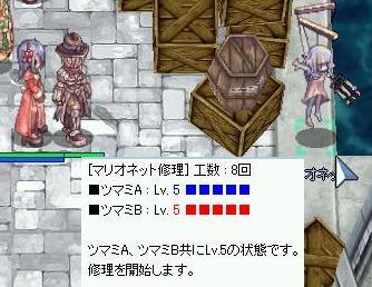 2007_12_15_1.jpg