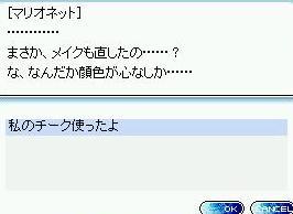 2007_12_15_2.jpg