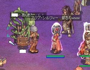 2007_12_15_23.jpg
