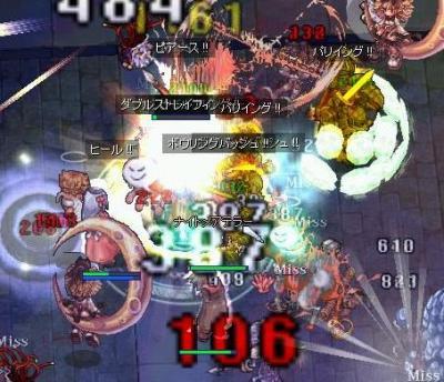 2007_12_15_25.jpg