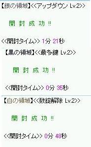 2007_12_15_6.jpg