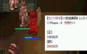 2007_12_15_7.jpg