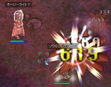 2007_12_17_1.jpg