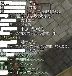 2007_12_19_1.jpg