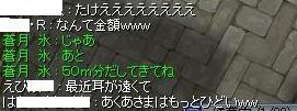 2007_12_19_2.jpg