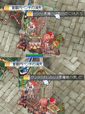 2007_12_19_3.jpg