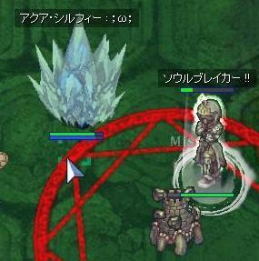 2007_12_1_2.jpg
