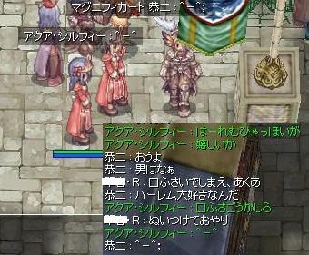 2007_12_20_2.jpg