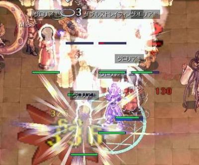 2007_12_20_3.jpg