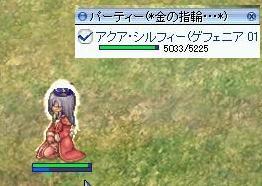 2007_12_21_1.jpg