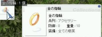 2007_12_21_3.jpg
