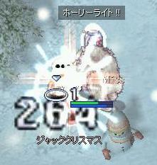2007_12_21_4.jpg