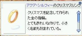 2007_12_21_7.jpg