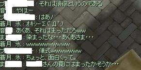 2007_12_27_2.jpg