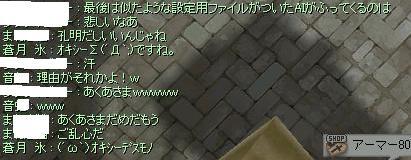 2007_12_27_3.jpg