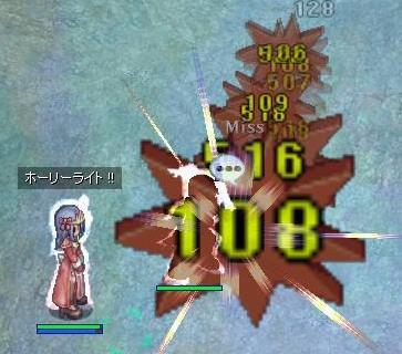 2007_12_28_2.jpg