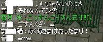 2007_12_29_10.jpg
