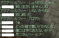 2007_12_29_3.jpg
