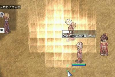 2007_12_29_4.jpg