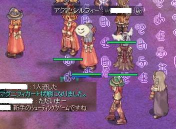 2007_12_29_6.jpg
